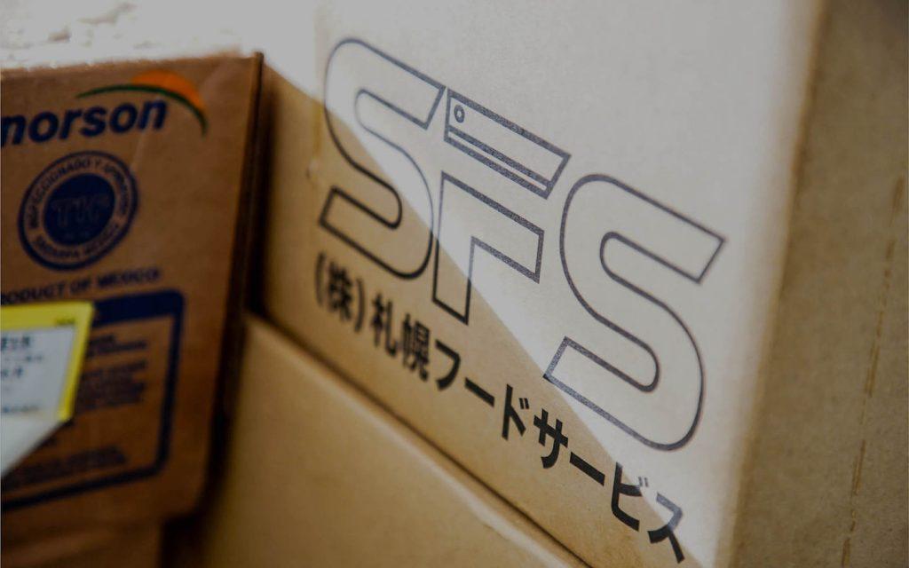 札幌フードサービスさま
